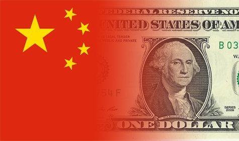 Former Chinese Central Banker Warns Beijing May Dump Treasuries In Retaliation